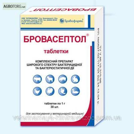 Бровасептол таблетки № 100 уп. Бровафарма комплексный антибиотик широкого спектра действия для ветеринарии, фото 2