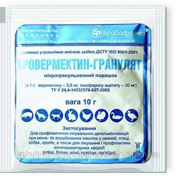 Бровермектин-гранулят 10 г ветеринарный противопаразитарный порошок, фото 2