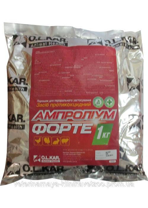 Ампролиум форте 30% 10 г порошок ветеринарный кокцидиостатик для цыплят и кроликов
