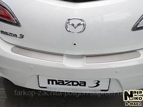 Накладка на задний бампер Mazda 3 II 5D  с -2009 г.