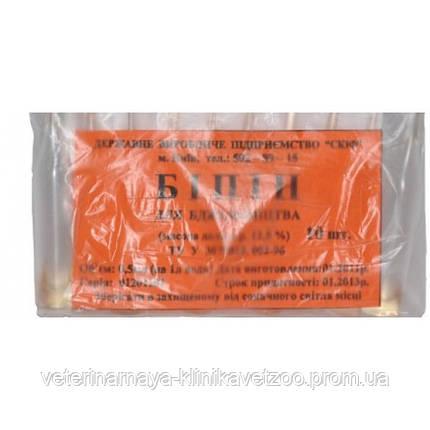 Бипин 0,5 мл препарат для профилактики и лечения варроатоза  пчел, фото 2
