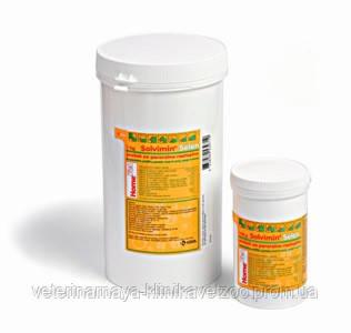 Солвимин селен (аналог Нутрил селен) 1 кг KRKA (Словения) комплексный витаминный препарат