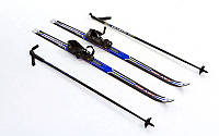 Лыжи беговые в комплекте с палками Zelart SK-1883-100A Синий