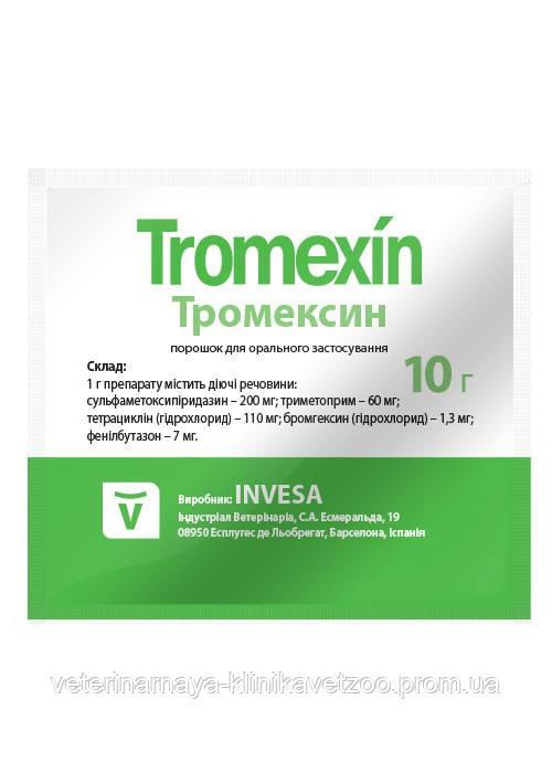 Тромексин 50 г комплексный ветеринарный антибиотик