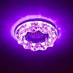 Точечный светильник Feron CD2542 MR16 с LED подсветкой RGB