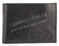 Прочный надежный стильный кожаный мужской кошелек c зажимом из мягкой надежной кожи HASSION art.LF2052-3 черн