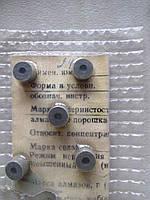 Круги алмазные(вставки) 2720-0181  Гост 16168-91, фото 1