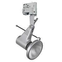 Светильник шинный Brilum ESTRA P30