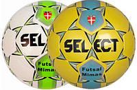 Мяч футзальный SELECT Mimas Селект Мимас ( оригинал )