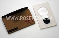 Портативная лампочка-карточка - Pocket Lamp