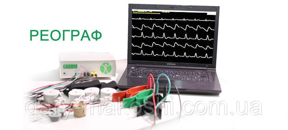 Реограф компьютерный «Cardio-REO»