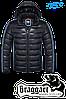 "NEW! Куртка зимняя мужская, пуховик Braggart ""Angel's fluff"" 1185 (темно-графитовый), р.S, M, L, XL, XXL"