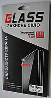 Защитное стекло для Motorola Moto X Force (XT1580) 0,33мм 9H 2.5D