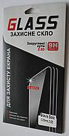 Защитное стекло для Bravis Solo 0,33мм 9H 2.5D
