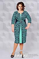 Женское нарядное платье размеры 54-62