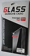 Защитное стекло для Bravis A501 Bright 0,33мм 9H 2.5D