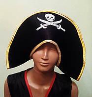 Карнавально-новогодние костюмы напрокат Пират 122-132см Киев Подол