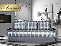 Дио люкс диван