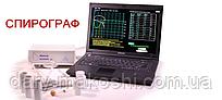 Спирограф компьютерный «Cardio-Spiro»