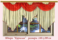 """Кухонный комплект """"Корнелия-2"""""""
