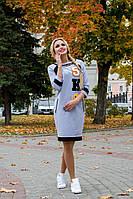 Женское  серое платье  в спортивном стиле Бенефис Modus  44-48 размеры
