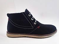 Замшевые мужские комфортные стильные черные зимние ботинки, натуральная шерсть 40 Veber