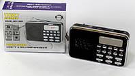 Портативная колонка с дисплеем UKC MD-1680, MP3, WMA, кардридер, FM радио, слот USB, аккумулятор