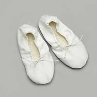 Балетки для девочки Модный карапуз белые