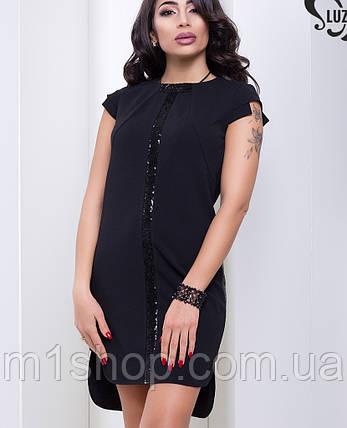 Платье для праздника | Тейлор lzn, фото 2