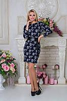 Модное женское темно-синее платье Бирма Лайт CHANEL  Modus  44-48 размеры