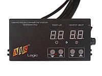 Контроллер горения MPT AIR Logic