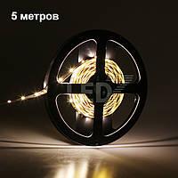 5 метров — светодиодная лента 3014, ТЕПЛЫЙ БЕЛЫЙ, лучше 3528, 60 д/м, IP20