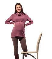 Теплая туника-свитер для беременных ЛиловыйХХЛ