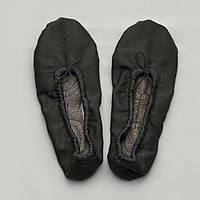 Балетки для девочки Модный карапуз черные