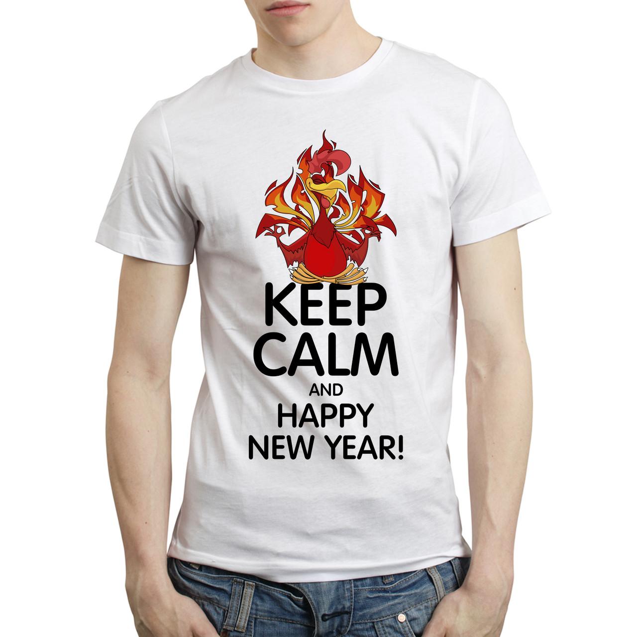 """Мужская футболка """"Keep calm and Happy New Year"""""""