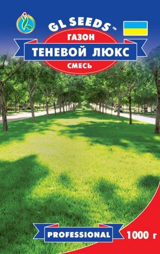 """Газонная трава """"Теневой люкс"""" смесь 1000г Коробка"""