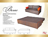 Вегас диван, фото 4