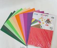 Набір флексика (фоамиран) 10 кольорів, 20*30см