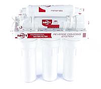 Фильтр обратного осмоса Filter1 RO 5-36P - с помпой для повышения давления ( MO536PF1 )