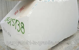 Блоки из белого мрамора / Чистый скульптурный мрамор