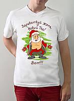 """Мужская футболка """"Здравствуй жопа Новый год"""""""