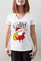 """Женская футболка """"С Новым Годом!"""""""