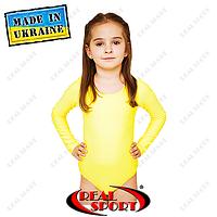 Купальник для танцев и гимнастики желтый.