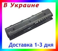 Батарея  HP 709987-001, 709988-421, 709988-541, 710416-001, 710417-001, H6L38AA#ABB, H6L38AA, HSTNN-LB40