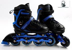 Ролики Caroman Sport Blue р 27-31, 32-36