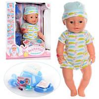 Детская интерактивная кукла Беби Бон в летнем (Baby Born BL 015 F-UA)