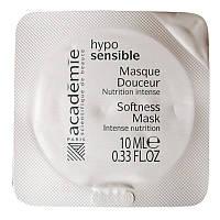 Academie Visage Интенсивная питательная маска для кожи с недостатком липидов 8х10мл