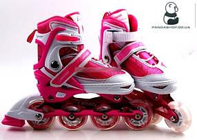 Ролики Caroman Sport Pink р 27-31, 32-36