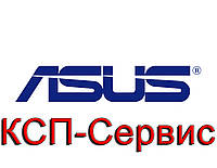 Ремонт ноутбуков ASUS в Харькове. Низкие цены, Гарантия.