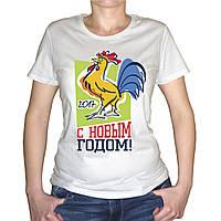 """Женская футболка """"С Новым Годом"""""""